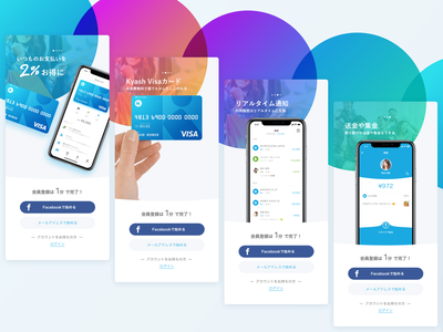 Kyash Onboarding kyash wallet visa ui payment money ios fintech financial creditcard app walkthrough onboarding
