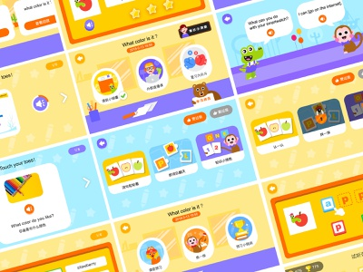 education app for kids kid education plat card ui graphic color illustration