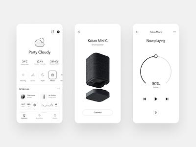 Smart home app concept speaker light ui ux simple elegant minimal clean smarthome