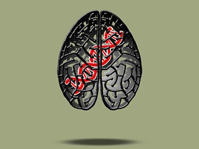 Annual report cover idea #2 brain