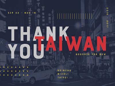 Thanks Taiwan 2017 taiwan travel