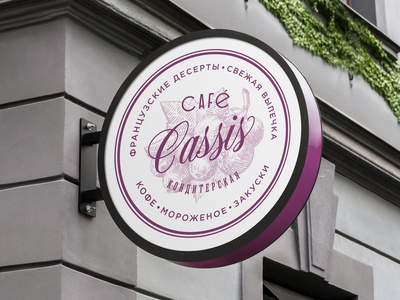 Cassis is a French style Confectionary