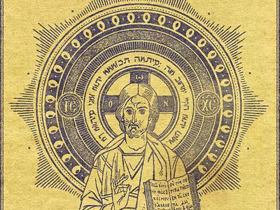 Glorious Jesus mandala bible badge jesus catholic christian orthodox icon jesus icon catholic icon halo church reformed distressed squamish aaron brink
