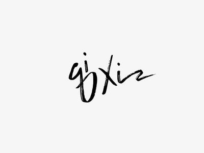 Logo for Qi Xi