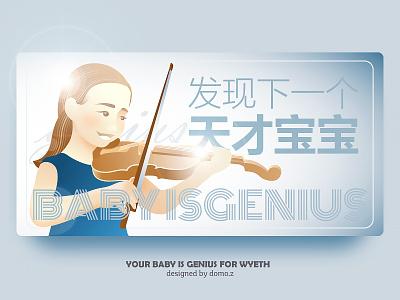 Genius baby family music web poster illustration