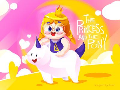 Princess-2 princess pony moon family music web poster illustration