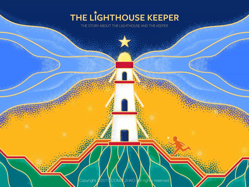 Lighthouse mountain star lighthouse light festival web poster illustration