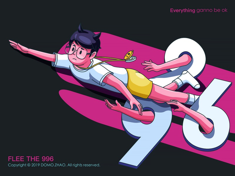Flee the 996 time clock bed night family 996 escape sleep monster character festival web poster illustration