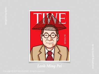 Leoh Ming Pei buidling chinese character poster web illustration