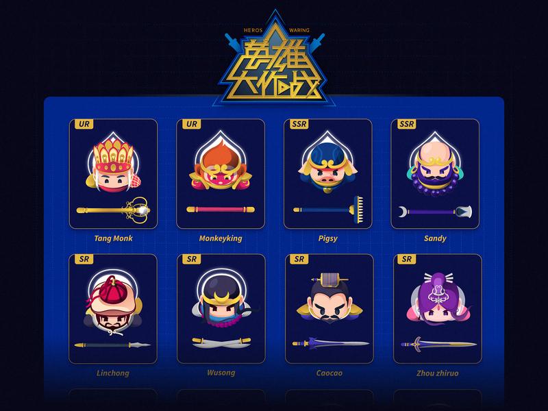 Hero Waring tools card game fight war hero logo chinese monster character web illustration