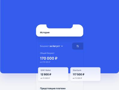 Finance Saver App