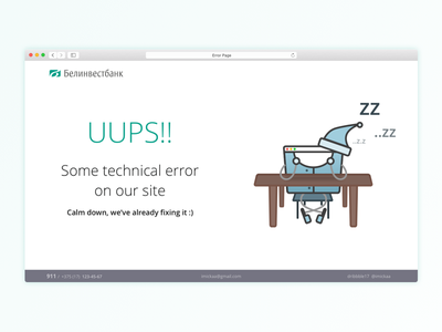 """Server error"" Page Concept ui 404 illustration page error"