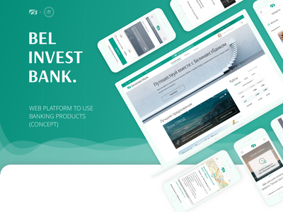 Belinvestbank | Redesign Concept e-banking money e-commerce website ux ui banking behance case