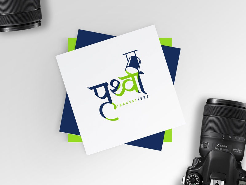 Pruthvi calligraphy blue green logo design branding marathi calligraphy performance art theater stagelight stage lights logo
