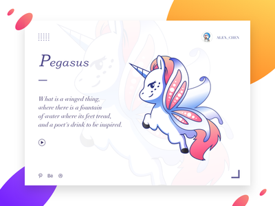 Illustration#3-Pegasus unicorn web vector illustration graphic gradients colors pegasus