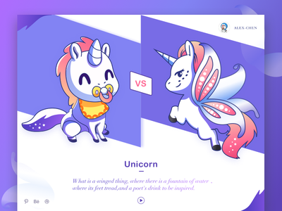 Illustration 5 Unicorns vector unicorn illustration graphic gradients colors