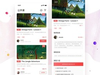 Education App Design - 2