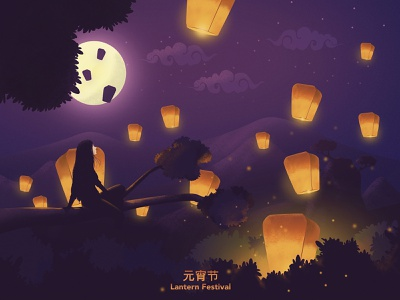 Lantern Festival (元宵节) 元宵节 vector landscape vector illustration chinese new year new year lantern festival