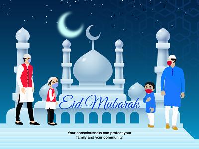 Eid-Ul-Fitr 2021 identity fid ul fitar eid mubarak 2021 illlustration illustration art illustrations illustrator color web concept typography design colour minimal creative ux ui