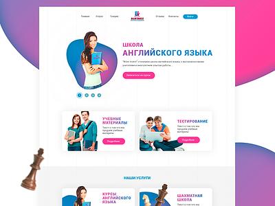 Bilim Invest web design