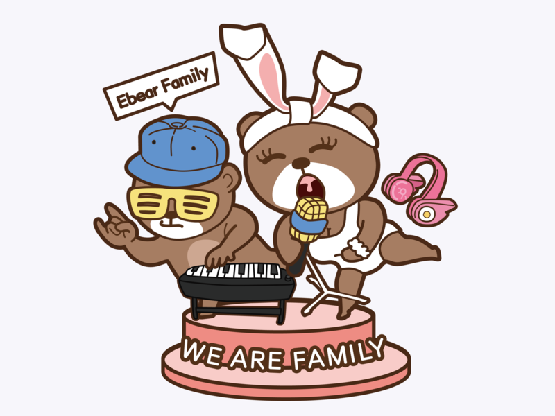 we are family bear illustrator