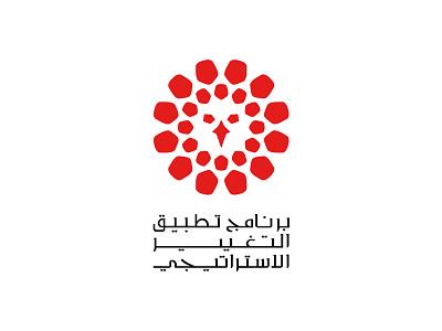 G D Program program dubai falcon government arabic eastern logo red uae calligraphy