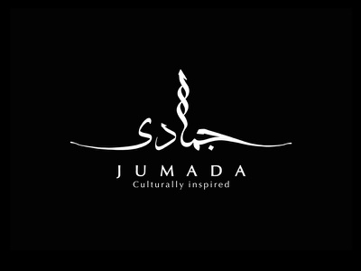 Jumada art logo font inspire culturally lettering calligraphy arabic