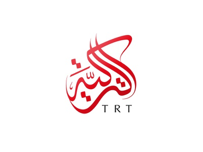 TRT Channel ( Turkish channel in Arabic ) turkish channel tv arabic font lettering art calligraphy logo saudi
