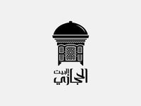 The Hejazi house