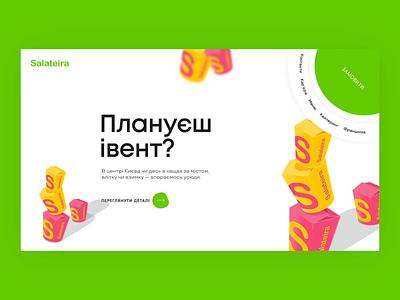 Salateira Website Redesign desktop corporate design restaurant fast food healthy food healthy ukraine mobile uiux design uiux ux design ui design ux ui ui  ux redesign design website design website