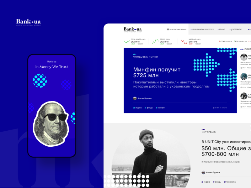 Bank.ua Website and Branding Concept design finance branding app product design mobile desktop ux web ui