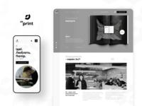 24print website