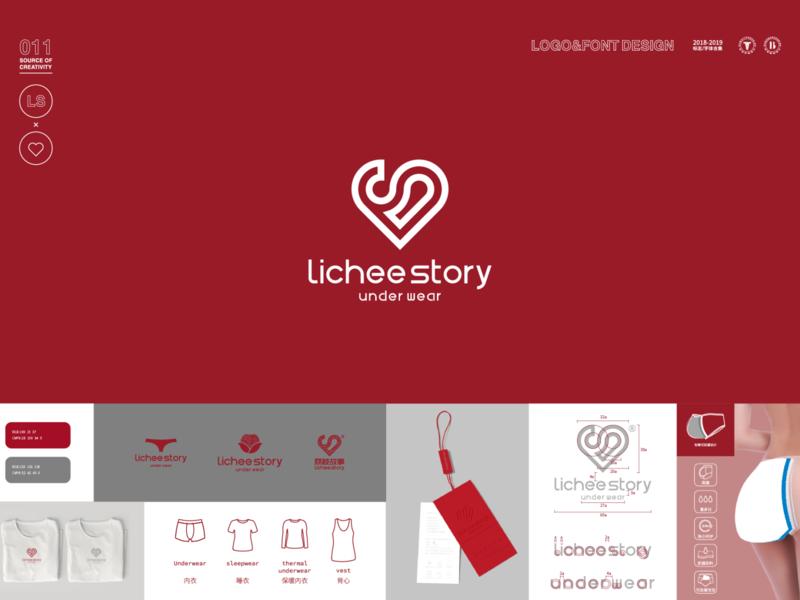 BRAND011-LICHEE STORY icon flat design logo branding