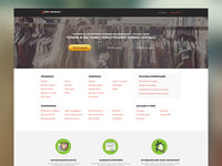 Online-shopping abroad