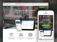 AirWap – traffic monetize (WIP)