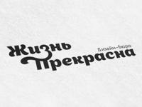 Bureau logo #1