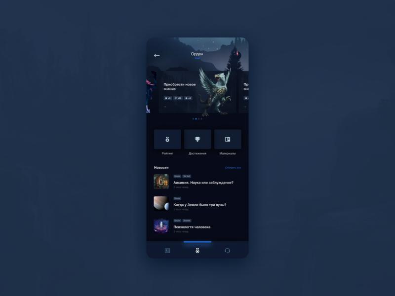 Orden. Mobile social RPG game. dark ui ui webapp iphone android achievements game ui mystical dark app dark quest game