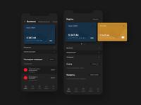 RSB banking app. Promo.