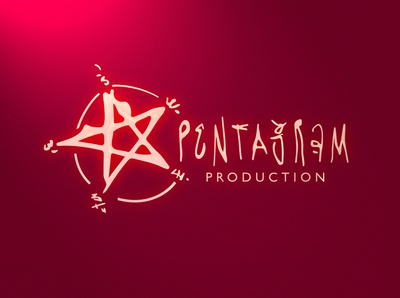 Pentagram Production