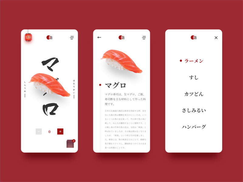 Japanese cuisine app application app art ui