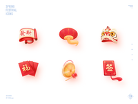 Spring  Festival icons