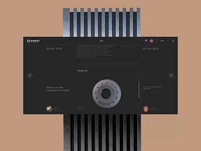 Armet 3d text longread webdesign interface ux ui clean site web fullscreen