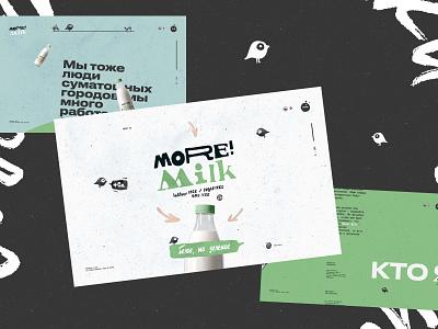More! Milk / WIP milk illustration design promo webdesign interface ux ui site web fullscreen