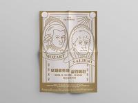MOZART & SALIERI OPERA