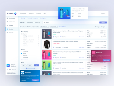 Comin System: catalog of goods goods products affiliate ecommerce ui design web uiux catalog dashboard cominsystem comin