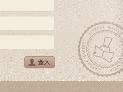 Login login gui android texture stamp