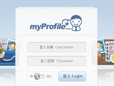 myProfile+ Web application GUI  web application gui button login
