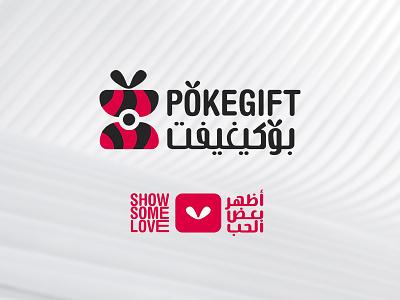 Pokegift heart gift love pokemon logo
