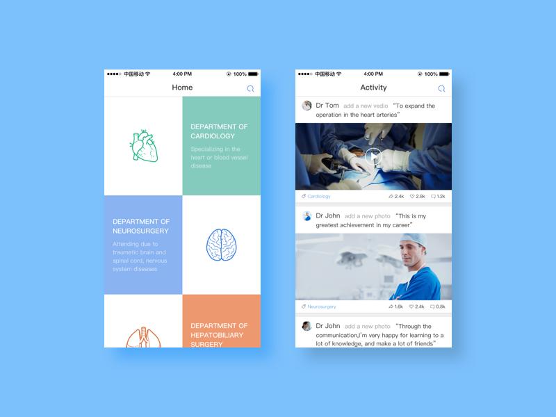 Medical white ux ui simple medical ios interface design cool app