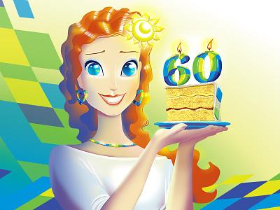Chernogolovka Girl vector birthday cake girl